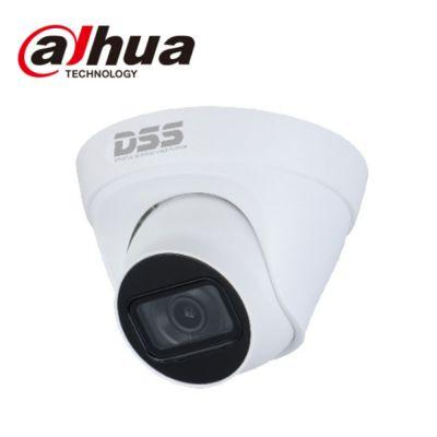 Camera quan sát IP DAHUA DS2431TDIP-S2 (4.0 megapixel, hồng ngoại 30m)
