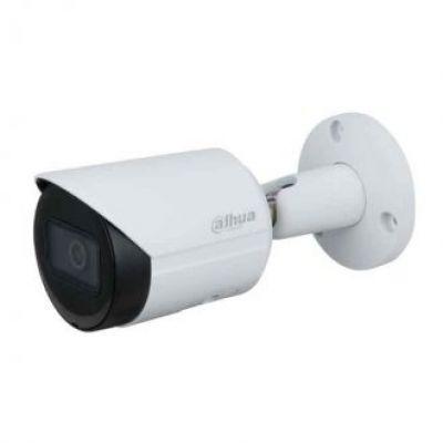 Camera IP Starlight 5.0MP DAHUA DH-IPC-HFW2531SP-S-S2